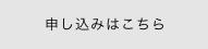 スクリーンショット 2015-07-07 10.50.17