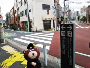 早稲田散歩6月_180621_0016