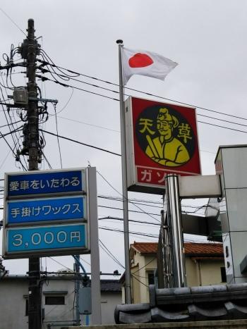 早稲田散歩6月_180621_0008