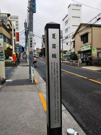 早稲田散歩6月_180621_0005