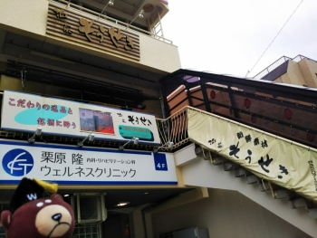 早稲田散歩6月_180621_0006
