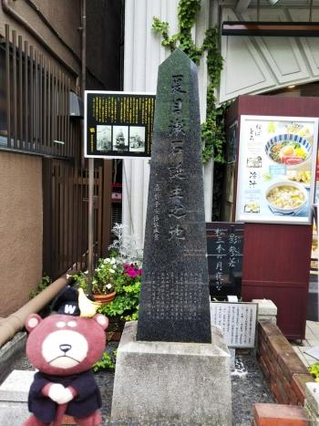 早稲田散歩6月_180621_0004