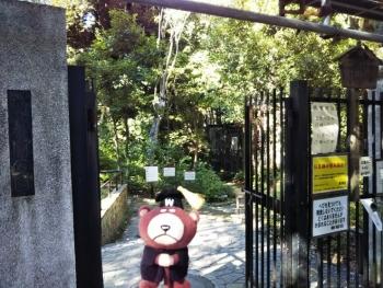 甘泉園公園入り口2