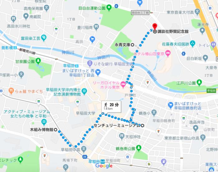 早稲田散歩Vol.10経路