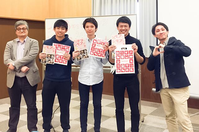 20170223_早稲田大学商学部&WBS根来ゼミの皆さん