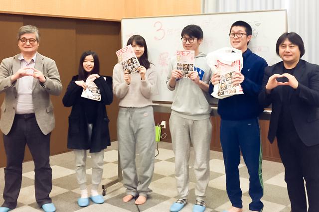 20170224_早稲田大学商学部&WBS根来ゼミの皆さん