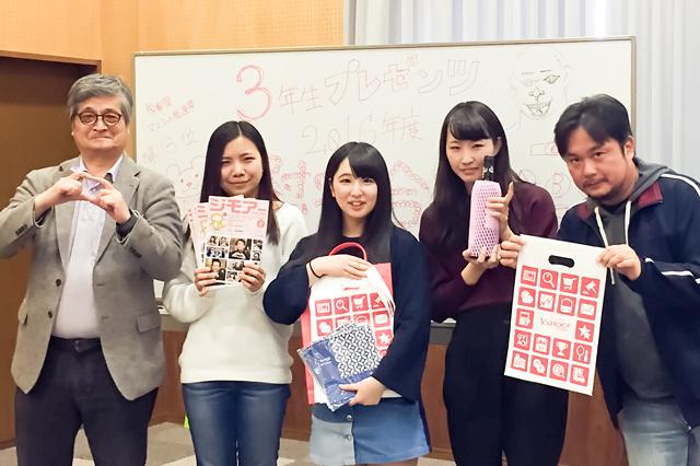20170225_早稲田大学商学部&WBS根来ゼミの皆さん