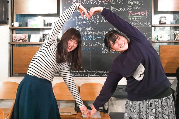 20170220_早大広告研究会の日菜子&結さん@ウルカフェ