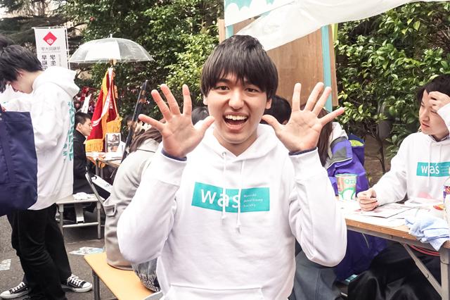 20170522_早稲田大学広告研究会の林さん