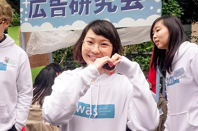 20170507_早稲田大学広告研究会の山岸さん
