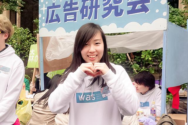 20170508_早稲田大学広告研究会の末光さん