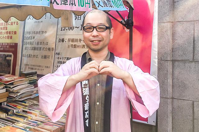 20170530_早大南門商店会 ブックスルネッサンスの浅利さん