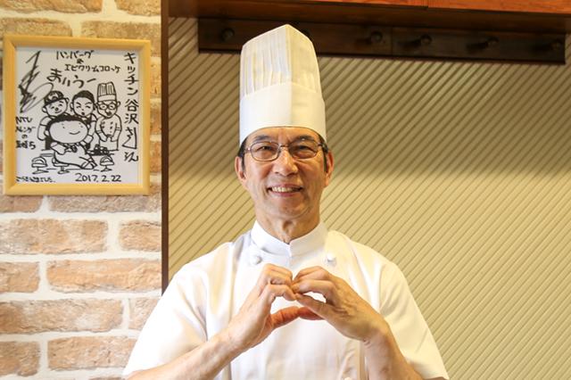20170615_ハンバーグが美味☆キッチン谷沢のシェフ
