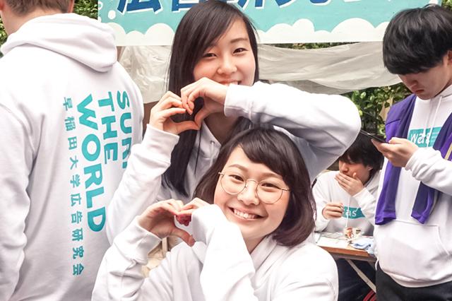 20170623_早稲田大学広告研究会の末光さんと山岸さん