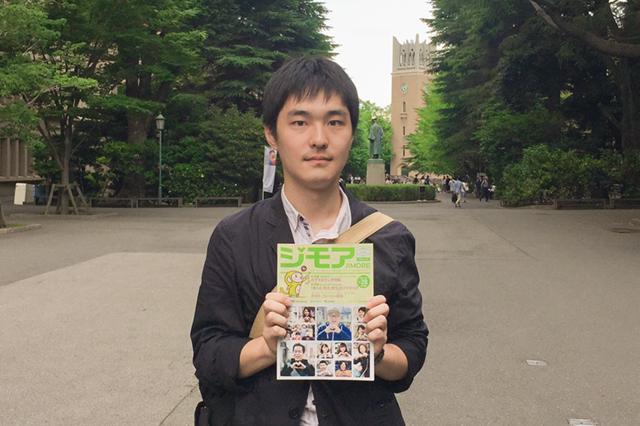 20170803_就活ワークショップ主催の目白大学栗田さん