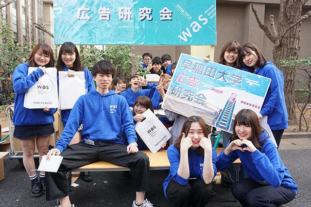19_広告研究会の皆さんDSC05711