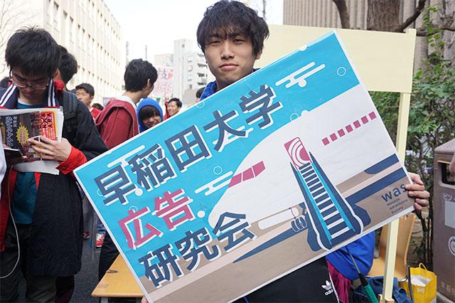 3_広研_副幹事長門永さんDSC05656