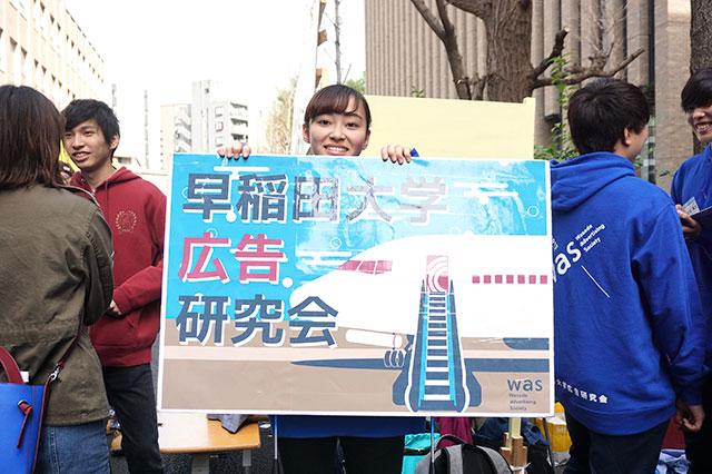 9_広研広告戦略チーフ橋本柚さんDSC05674