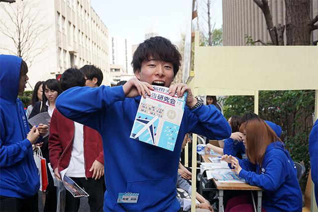 7_広研_広報幹事板倉さんDSC05671