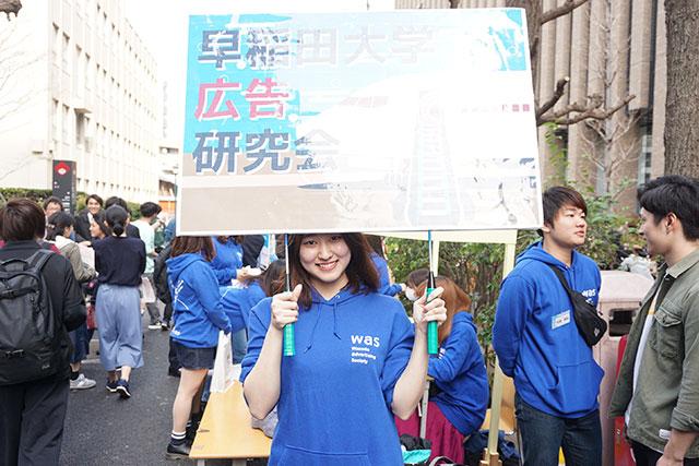 17_広研相澤さんDSC05699