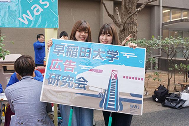 20_広研さちみゆDSC05715