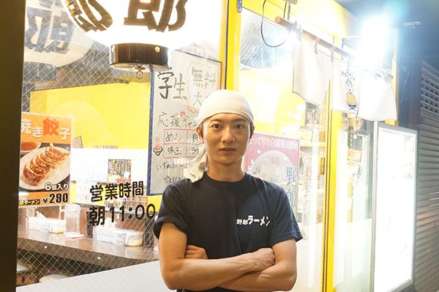 Re_野郎ラーメン西早稲田店オーナー陰山さん
