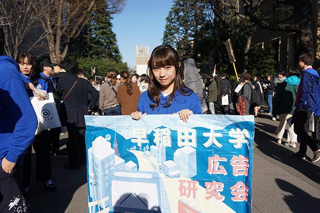 Re10_早稲田大学広告研究会_天音さんDSC08349