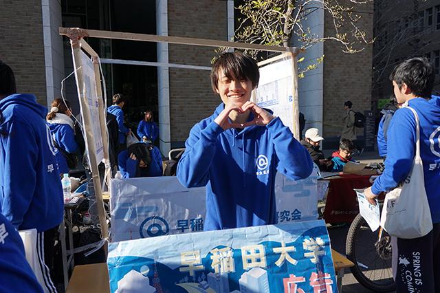 Re16_早稲田大学広告研究会_107代幹事長けんしさん_DSC08374