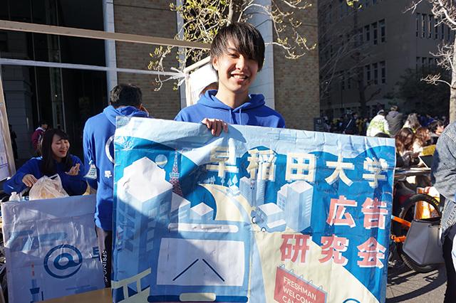 Re17_早稲田大学広告研究会_べゆうさん_DSC08376