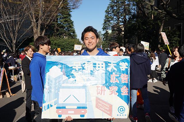 Re9_早稲田大学広告研究会_おくいさんDSC08335