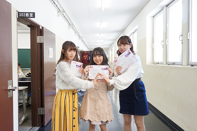 Re19_早稲田大学アイドルサークル「ももキュン☆」あまね&ひなにん&ゆり_DSC08385