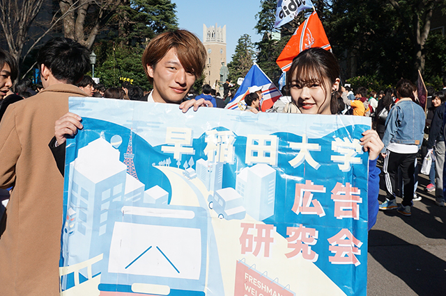 re_1_早稲田大学広告研究会_はるき&西木奈帆さん
