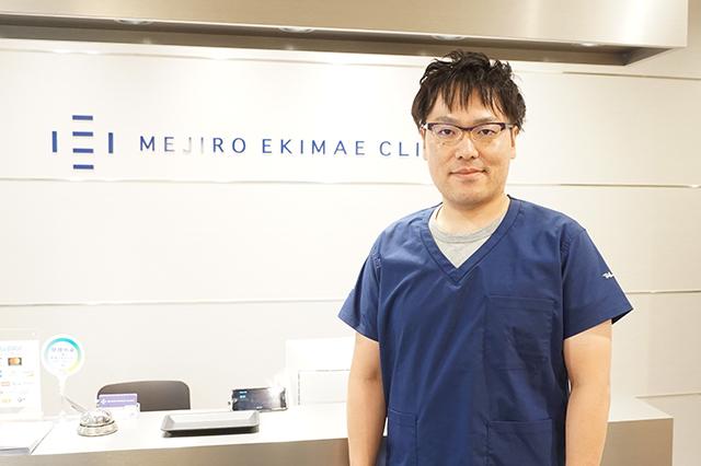 Re_土日・夜間診療 目白駅前クリニック_代表医師 明石先生