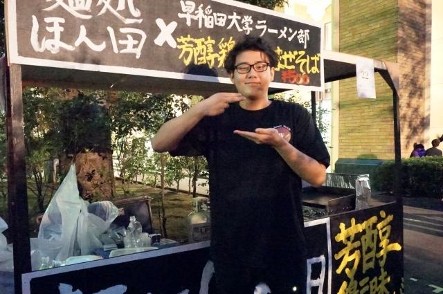 3早稲田大学ラーメン部  イシザキさん@早稲田祭