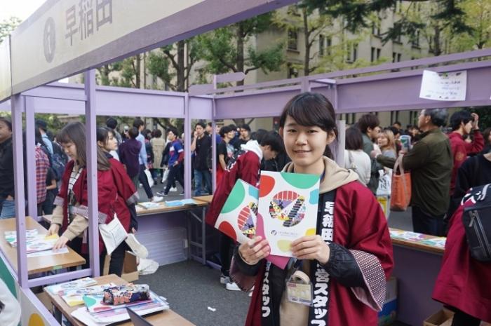 9早稲田祭運営スタッフ2019ミキさん