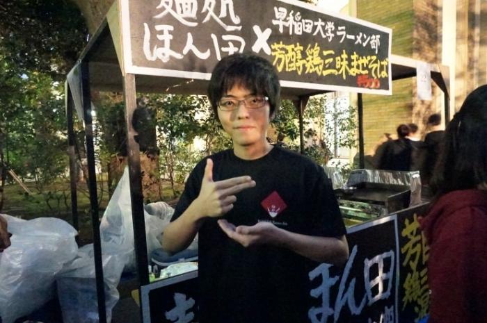 6早稲田大学ラーメン部  クボさん@早稲田祭