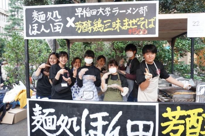 1早稲田大学ラーメン部の皆さん@早稲田祭