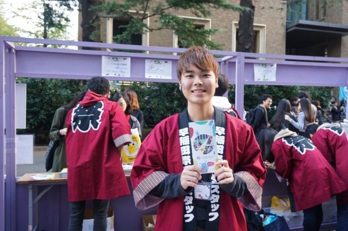 17早稲田祭運営スタッフ2019宮下さん