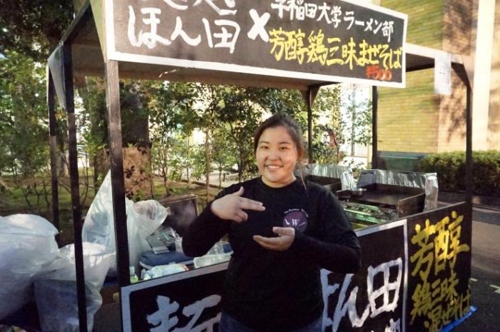 7早稲田大学ラーメン部  ソメヤさん@早稲田祭