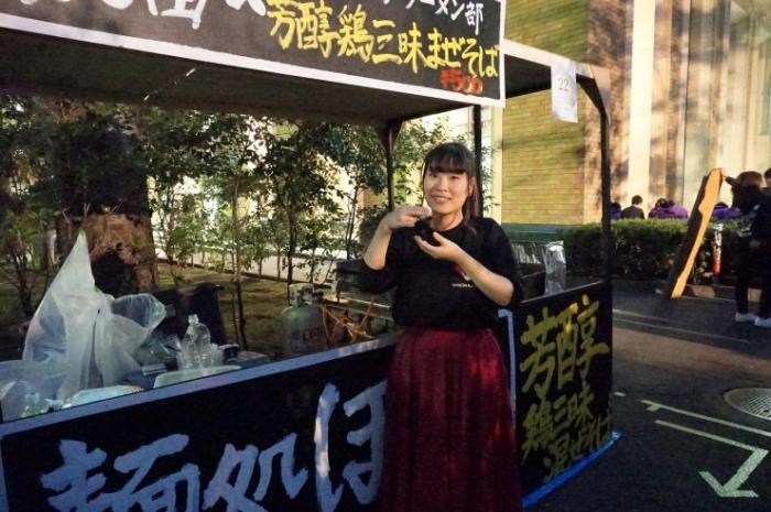 4早稲田大学ラーメン部  トクヤマさん@早稲田祭