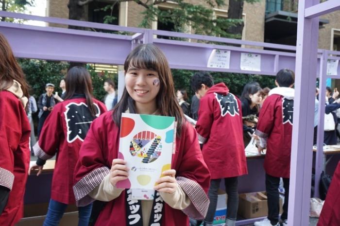 20早稲田祭運営スタッフ2019フクダタマキさんJPG