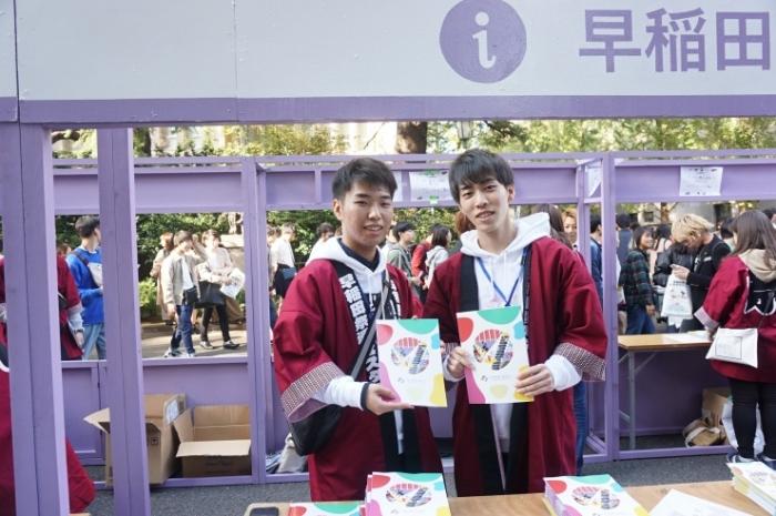 13早稲田祭運営スタッフ2019飯村さん&柳田さん
