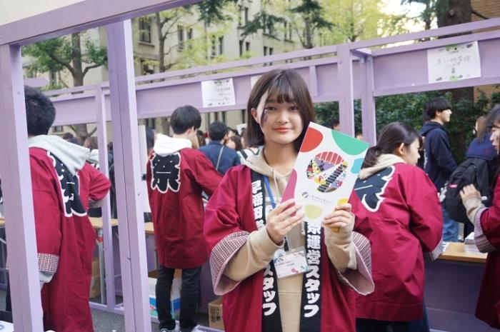 5早稲田祭運営スタッフ2019田村さん