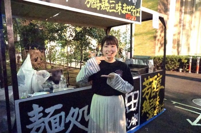 10早稲田大学ラーメン部  キタムラさん@早稲田祭
