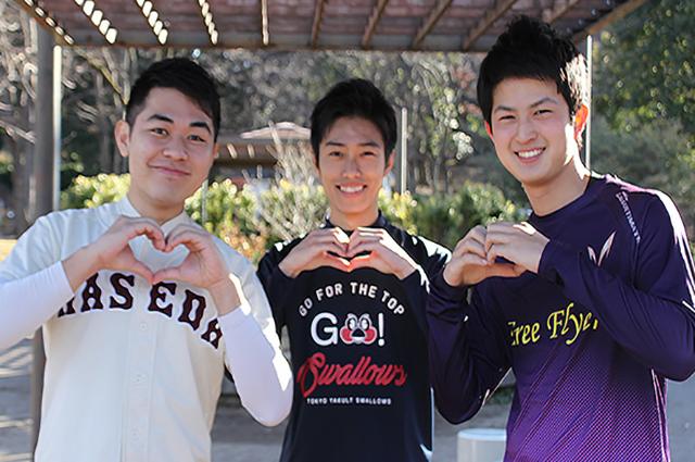 4_フリスビー練習中の3人組@戸山公園