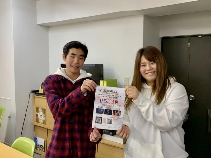 2.15_ESPライブスタッフの江村さん&矢吹さん