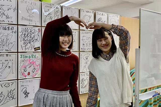 ESP音楽芸能スタッフ科の藤吉さん&山崎さん