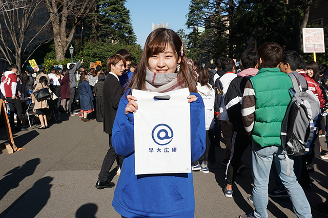 早稲田大学広告研究会_ゆりこさん
