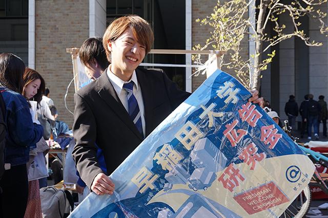 早稲田大学広告研究会_はるきさん