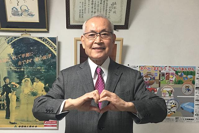 結婚相談所_全国仲人連合会東京地区本部の日高さん